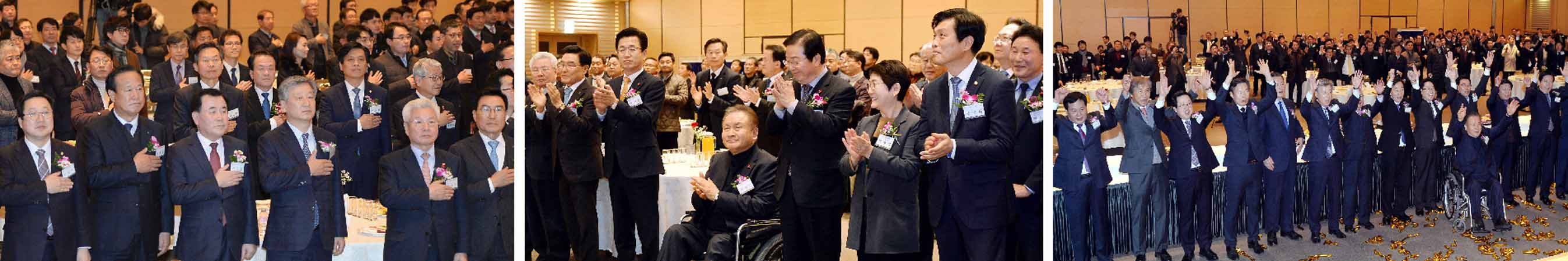 [포토] 2019 대전ㆍ세종ㆍ충남 건설인 신년교례회1