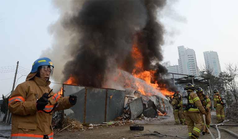 대전 중구 중촌동 폐기물 처리 업체 화재 발생