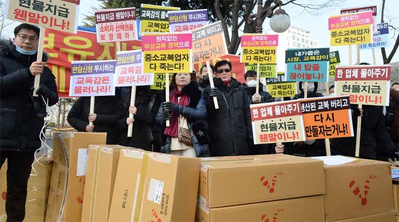 6면-한국학생복산업협회2.jpg