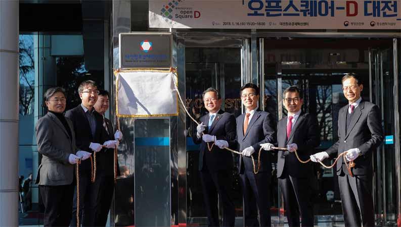 3면-오픈스퀘어-D 대전2.jpg