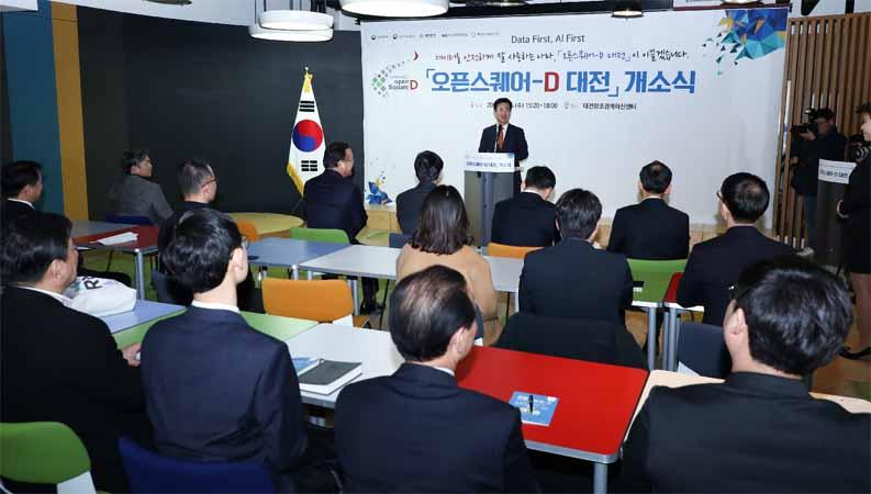 3면-오픈스퀘어-D 대전3.jpg