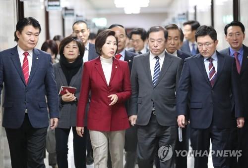 자유한국당.jpg