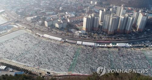 ▲ 2019 화천산천어축제 주말 인파[화천군 제공=연합뉴스]