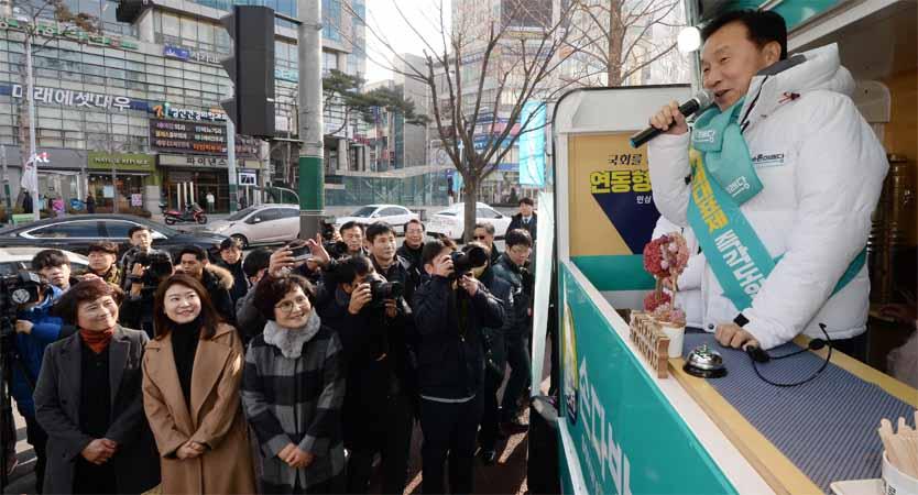 대전 방문한 손학규 '연동형 비례제' 호소