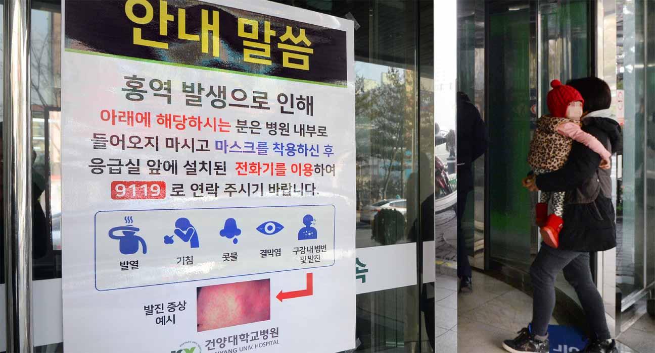 홍역 확산 조짐…마스크 살 일만 계속