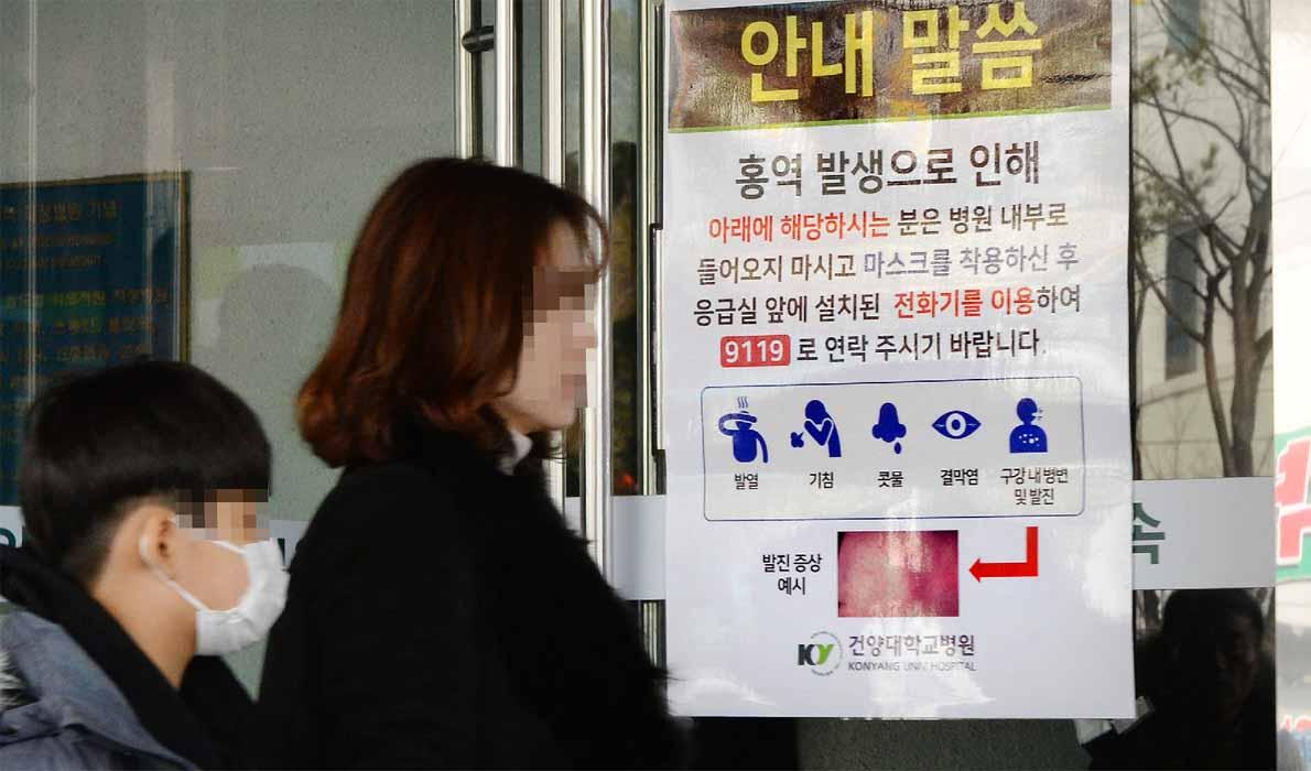 슬라이드뉴스1-홍역.jpg