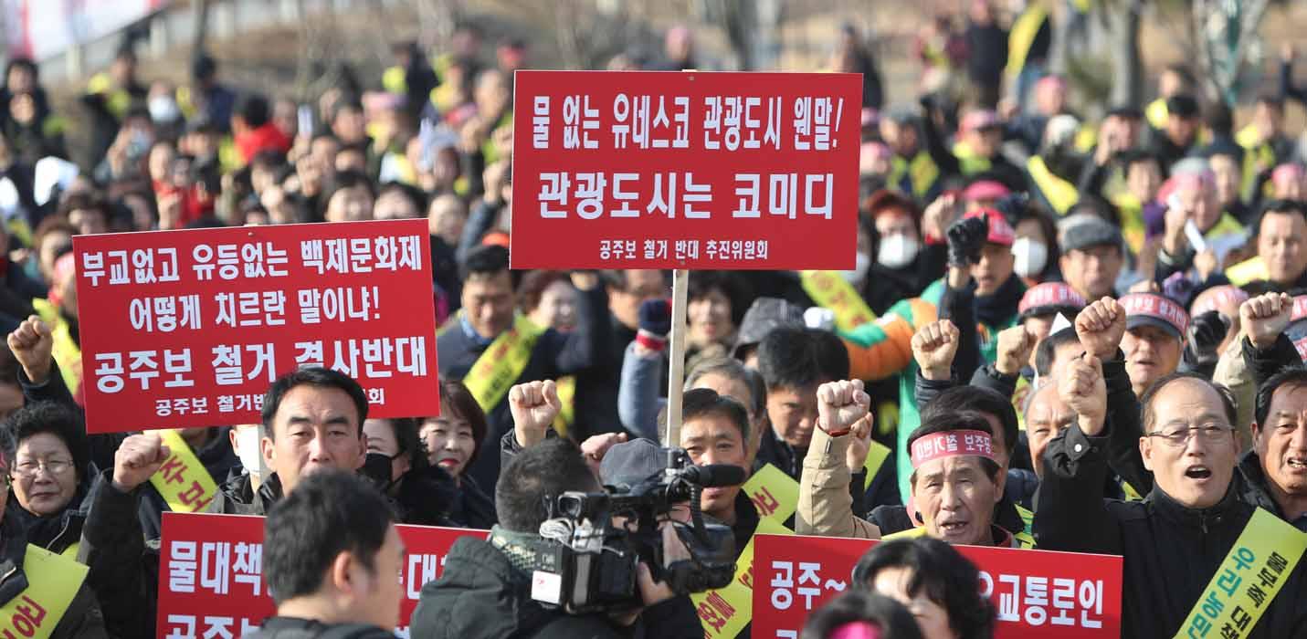 슬라이드뉴스1-공주보철거반대시위.jpg