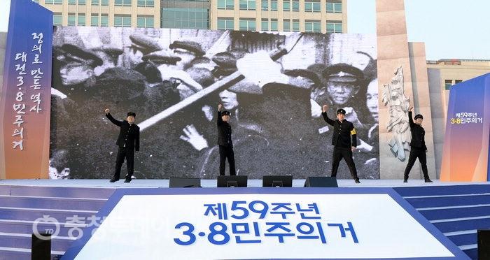 8일 3·8민주의거 기념행사