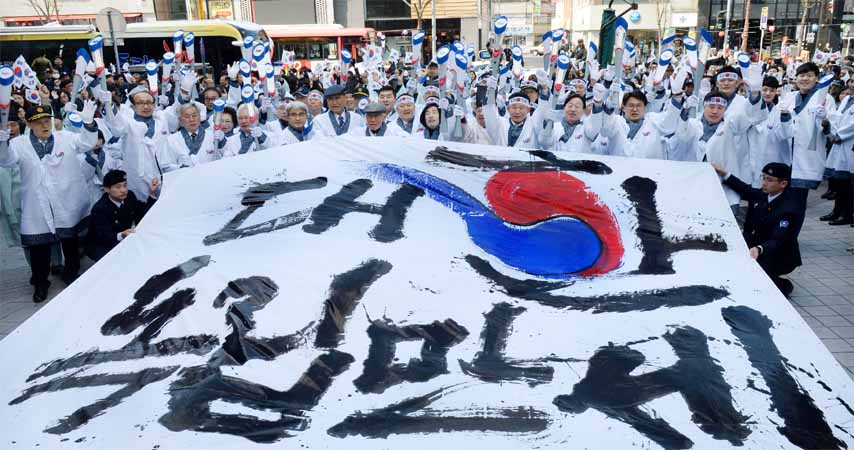 '독립의 횃볼' 대전에…