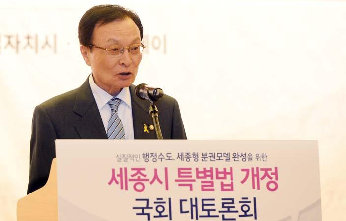 세종시법개정토론회3.jpg
