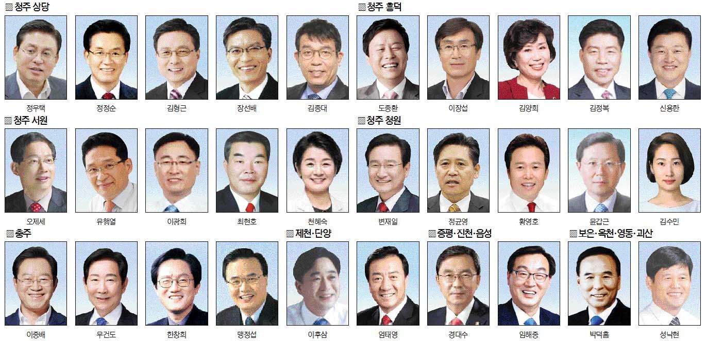 충북1-총선후보.jpg