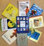 어린이날 책선물 여기서 고르세요