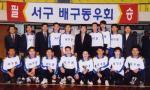 [배구대회 출전팀]서구청