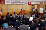 대전 과기단체총련 창립