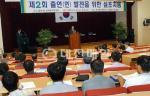 출연硏 발전위한 심포지엄