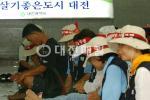 대전시, 엘리베이터 중단 민원인 불편
