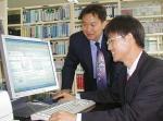 우등생·우수교사 이끄는 사이트