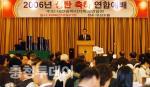 대전기독교연합회 성탄축하 예배
