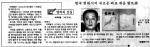 [명작의 산실] 한국 현대시의 새로운 좌표 세운 향토 詩