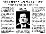 [초대석]무료온열치료시설 개방한 이상복 미건의료기 회장