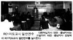 RCY지도교사 일반연수
