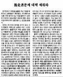 [사설]脫北者문제 대책 세워라