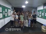 사랑의 일기 연수원 대학생단체 방문 봉사