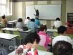 세종시평생교육연구원 하반기 프로그램 개강