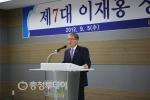 """""""명품도시로서 자족기능 확보 최선"""""""