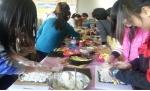 대전가톨릭사회복지회 결혼이주여성 요리교실