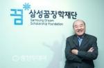 """송석구 """"개천서 다시 '용' 나오도록, 한국의 록펠러재단 만들것"""""""