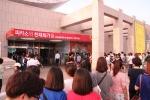 관람객 17만명 돌파… 대전 전시문화역사 새로쓰다