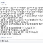 """팝핀현준, '협찬현준' 논란속 해명 """"욱하는 마음에""""… 네티즌 반응 싸늘"""
