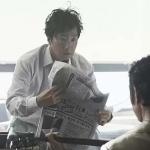 """박해일 """"20대 시절 다단계 판매… 나의 독재자 촬영에 도움"""""""