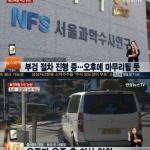 故 신해철 부검 절차 진행… 결과는 1~2주 후 발표