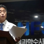 """국과수 故 신해철 부검 결과 발표 """"심낭에 천공 사인은 패혈증"""""""