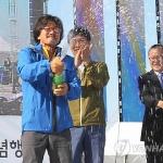'마침내 해냈다'…요트 세계일주 김승진 선장 귀항