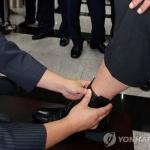 대전보호관찰소 직원 혼자서 전자발찌 착용자 230명 관리