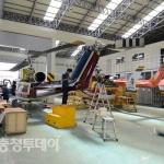 대전 30년 향토기업 헬리코리아 부지확보 진퇴양난