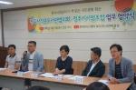 '동네서점 살리기' 청주작은도서관협-서점조합 업무협약