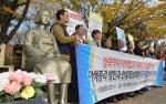 """""""사죄않는 일본, 아베총리 방한 반대"""""""