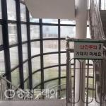 대전 점자도서관 낭떠러지 계단에도 달랑 주의표지판만 설치