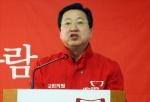 새누리 이장우 의원, 대전 동구 재선 도전 선언
