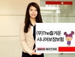[금융특집]부모님 치매·3대 질병 걱정 끝