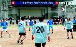 제12회 제천 기관·직장·단체 대항 친선족구대회