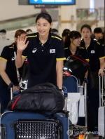 여자배구 대표팀, 네덜란드로 전지훈련 출국