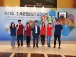 반나절 생활권 완성·해외사업 진출 … 국민 편익 위해 달렸다