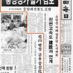 """[20년 전 오늘] """"홍명상가 철거 검토"""""""