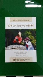 충북장애인사진전 18~27일 청주문화관