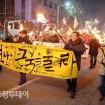 [충북 10대 뉴스] 최순실·탄핵·촛불·AI  그 어느해보다 다사다난했던 '병신년'